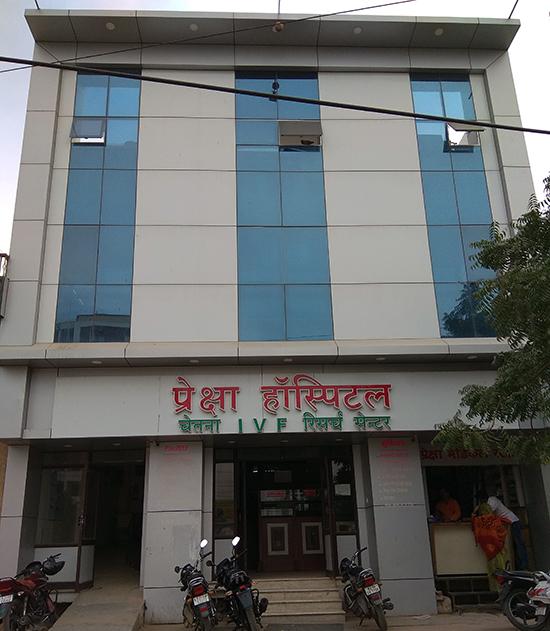 Preksha Hospital & Chetna IVF Research Centre