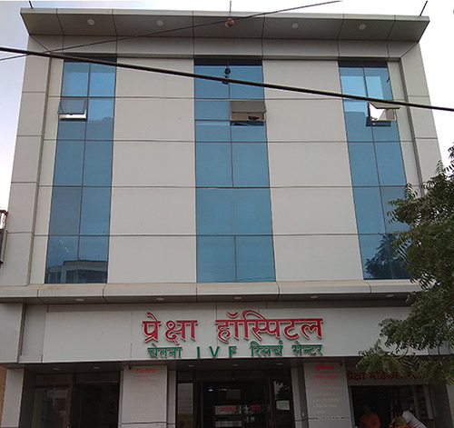 Preksha Hospital & Chetna IVF Research Centre